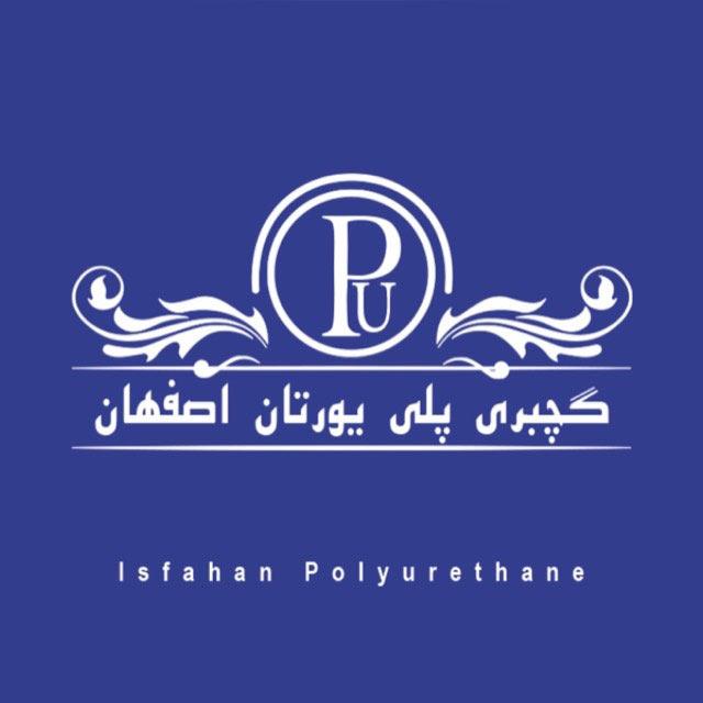 تزئینات پلی اوریتان اصفهان