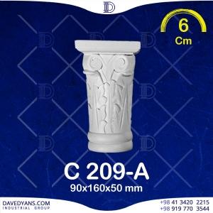 c209-a