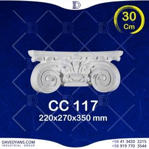 cc117